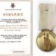 Medalha de Ouro de Mérito Muncipal - 13/06/1990